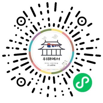 威韩韩语信息分类小程序